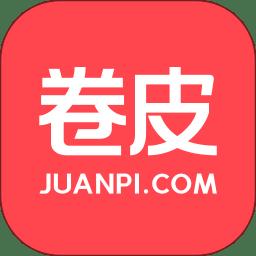 卷皮折扣最新版app
