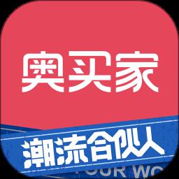 奥买家app