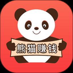 熊猫赚钱最新版