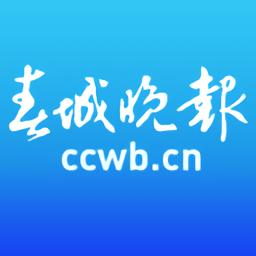 春城晚报app