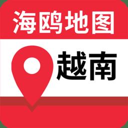 越南地图手机app