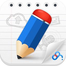 百度云�事本app