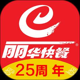 ���A快餐app