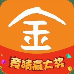 第一黄金网app