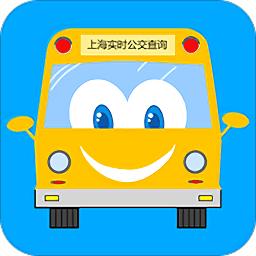 上海实时公交app