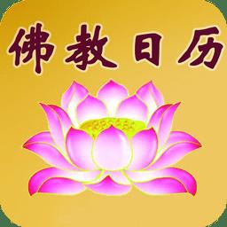 佛教日�vapp