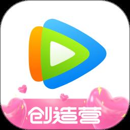 腾讯视频车机app