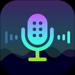 变声器软件免费版