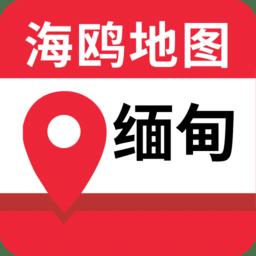 缅甸地图手机版