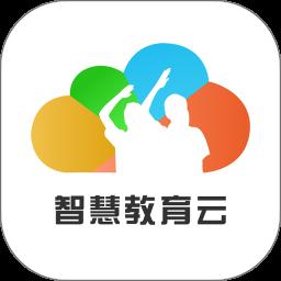 江�K智慧教育云平�_app