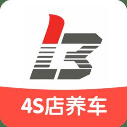 乐车邦app
