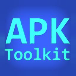 aaptexe免費版(apk分析工具)