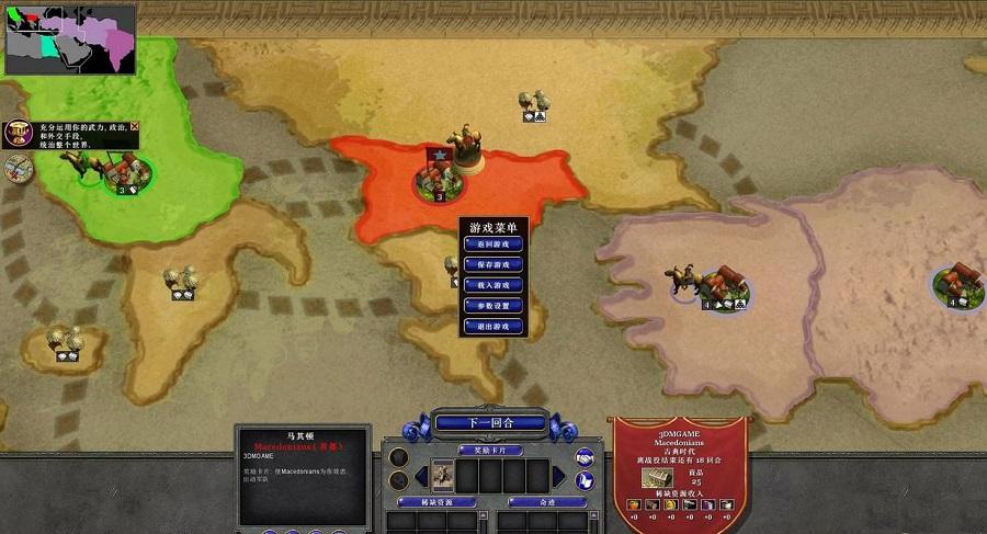 帝国时代4国家的崛起中文版 免费版 图0