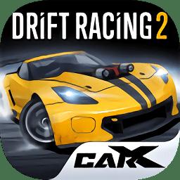 carx漂移赛车2最新版本