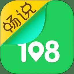 108社区app