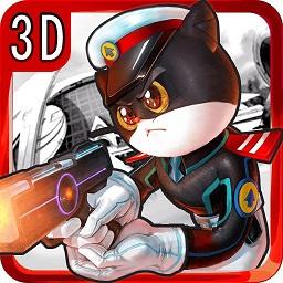 黑猫警长2极限追击无限钻石版