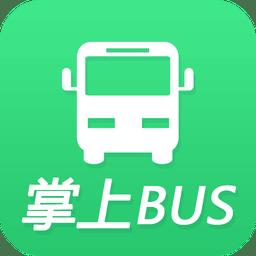 掌上巴士软件
