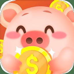 大家来养猪游戏