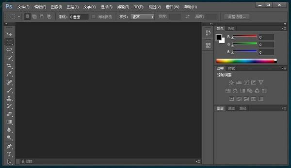 photoshop cc2020破解版 免费版 图0