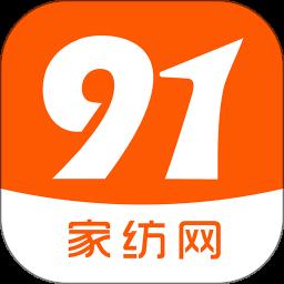 91家纺网app