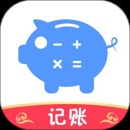 理财计算器app