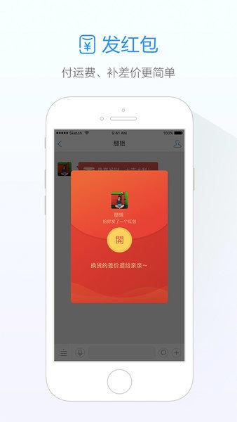 旺信app v4.5.7 安卓版 �D0