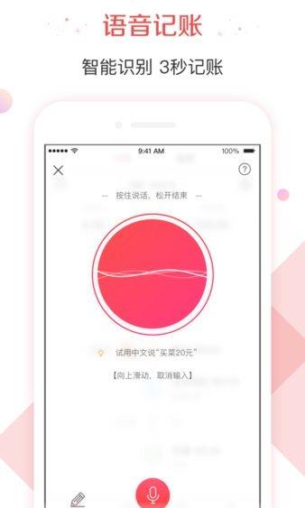 有�~��~app