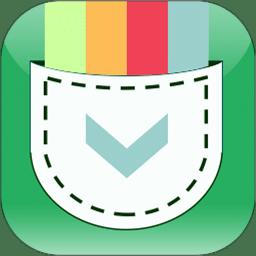 �劭诖�app2020版本