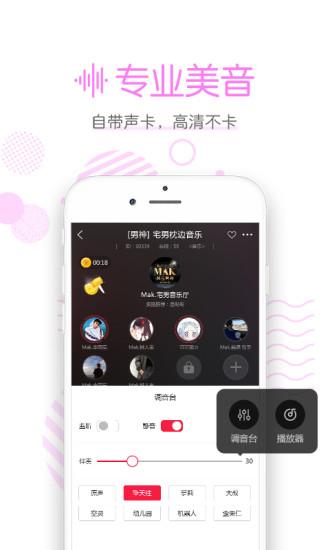 ���app v1.2.8.3 安卓版 �D0