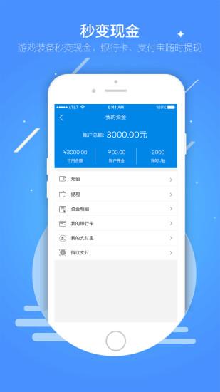 uu898 app