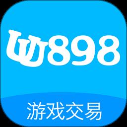 uu898游戏交易平台