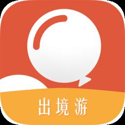 游谱旅行app