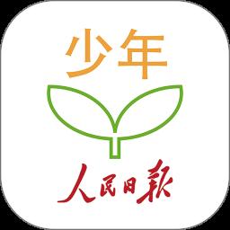 人民日报少年版app