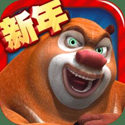 熊出没之熊大快跑2018手机版