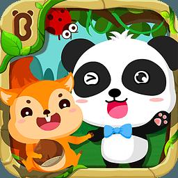 宝宝巴士森林动物手机版