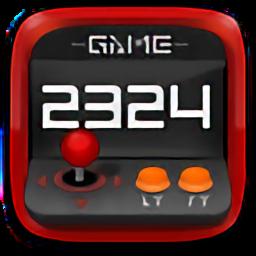 2324游戏客户端