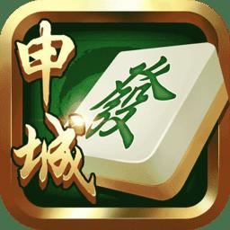 申城麻�⑹�C版