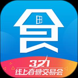 速贷之家贷款app