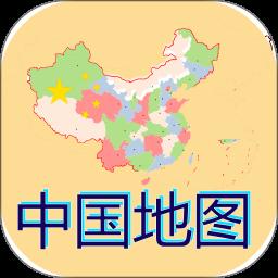 中��地�D高清版可放大版(全�D各省各市)