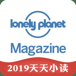 孤独星球app