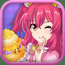 巴啦啦魔法蛋糕2最新版