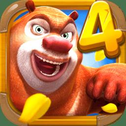 熊出没4丛林冒险手机版