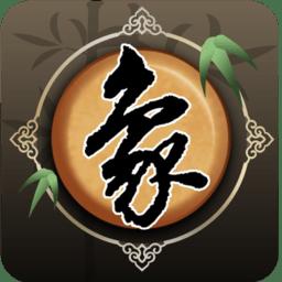欢乐中国象棋手机版