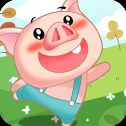 小猪酷跑手机版