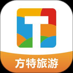 方特旅游官方app