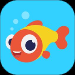 伴鱼绘本app官方版