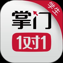 掌门1对1辅导app