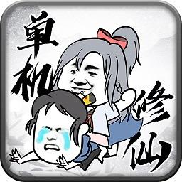 武���p峰之帝王�髡f�荣�破解版