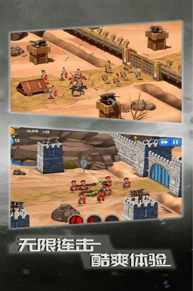 恶战最终防线无限金币 v3.0 安卓版 图1
