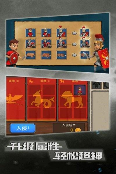 恶战最终防线无限金币 v3.0 安卓版 图2